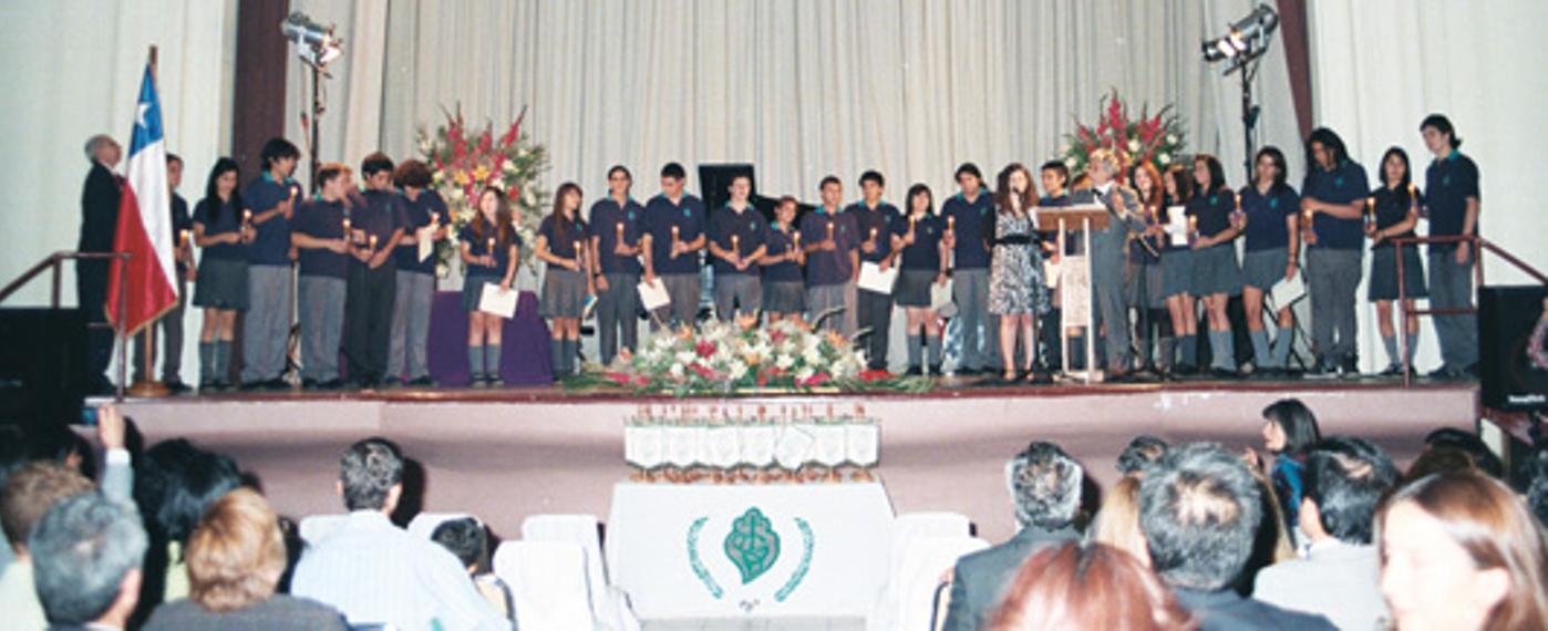 Colegio Santa Gema Galgani